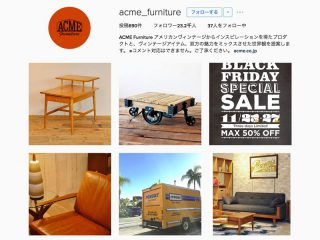 ACME Furnitureさん(@acme_furniture)