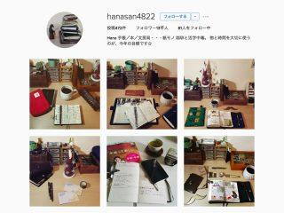 Hanaさん(@hanasan4822)