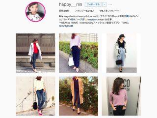 RIINさん(@happy__riin)