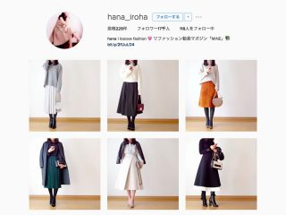 hanaさん(@hana_iroha)