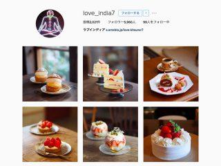 ラブインディアさん(@love_india7)
