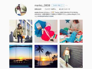 marikoさん(@mariko_0808)