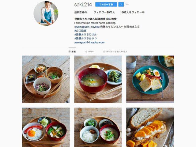 発酵おうちごはん料理教室 山口飲食(@saki.214)さん