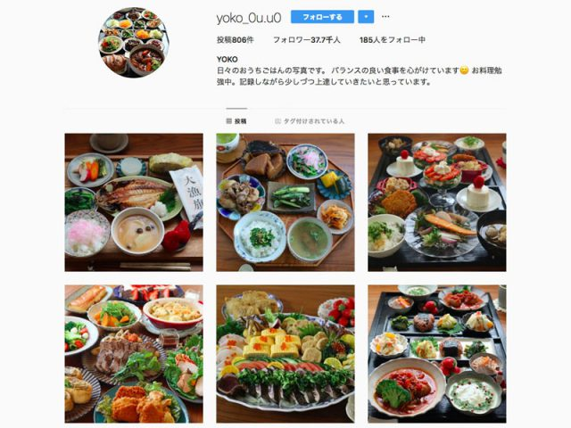 YOKO(@yoko_0u.u0)さん