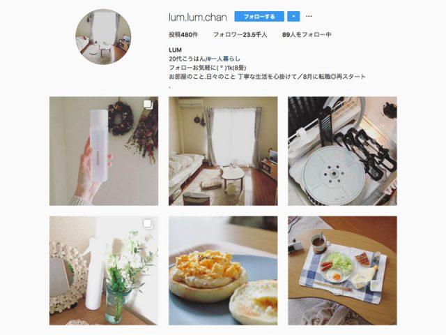 LUM(@lum.lum.chan)さん