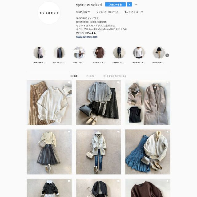 SYSORUS シソラス(@sysorus.select)さん